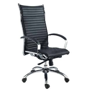 כסא מנהל ארגונומי דמוי עור דגם קריזמה